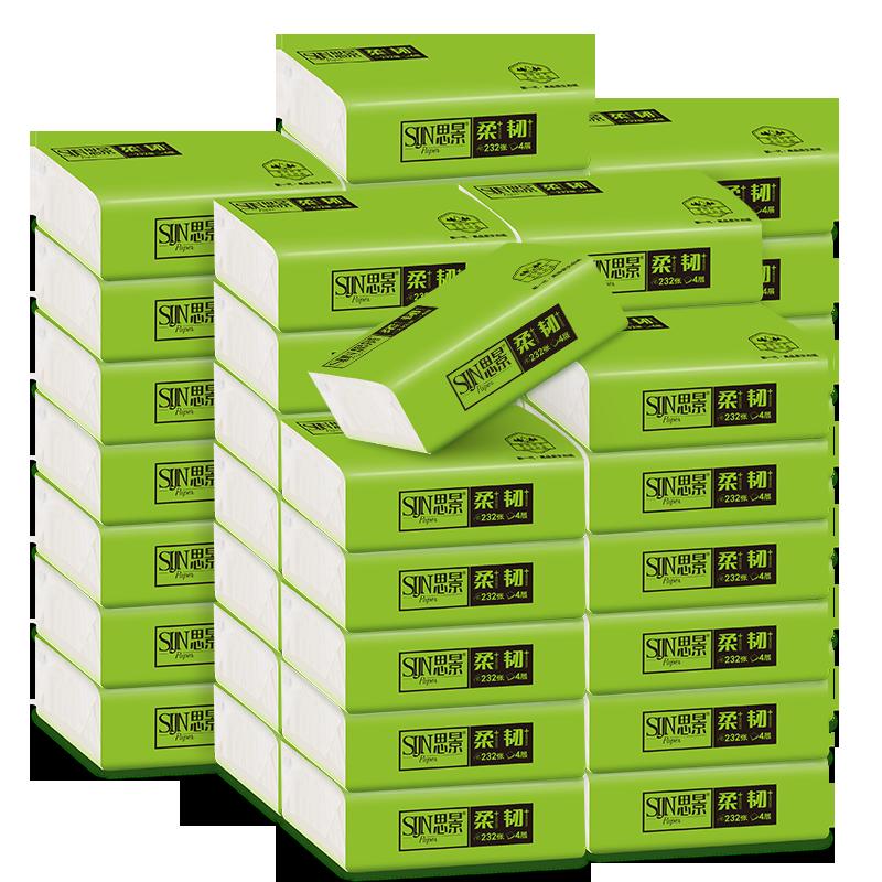 思景纸巾抽纸家用整箱实惠装42包