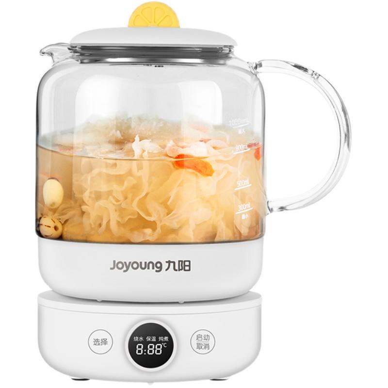 九阳办公室小型煮茶器迷你养生壶网友评测分享
