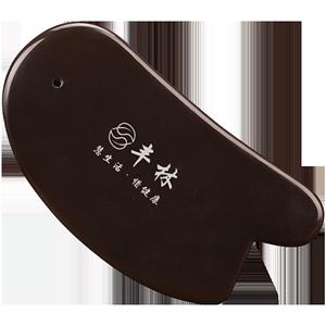 豐林泗濱砭石刮痧板正品面部刮板