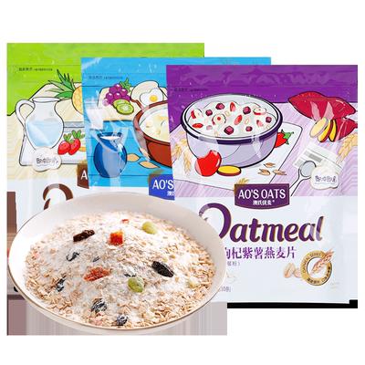 冲泡牛奶高钙麦片冬季早餐冲饮品营养代餐粉即食小袋装水果燕麦片