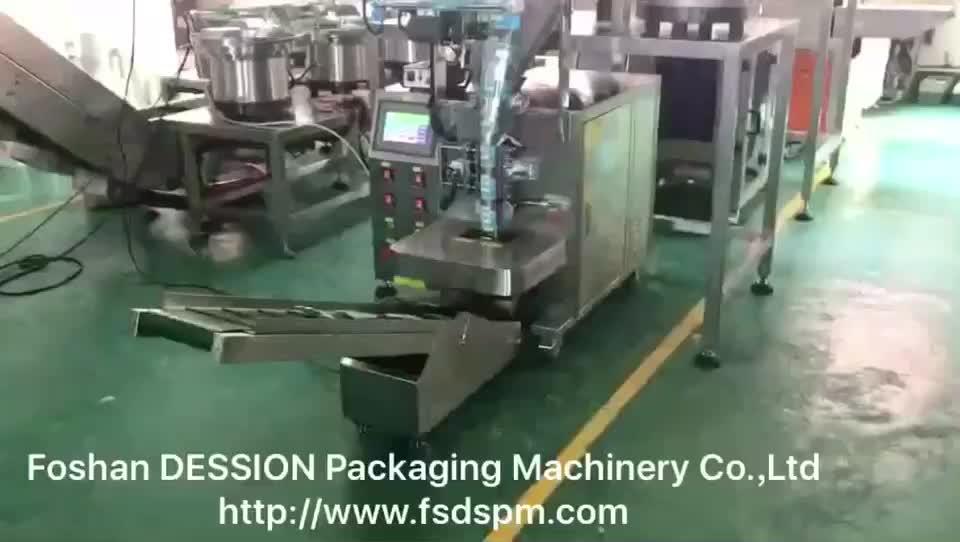 中国工場ネジ包装機、爪充填機、スティックシール機で2振動板フィーダ