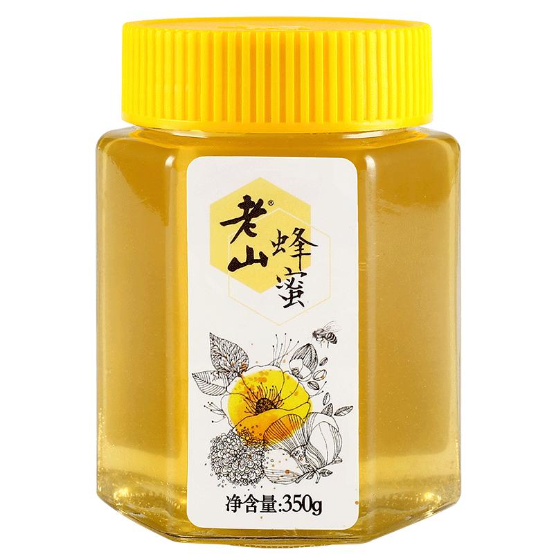 老山土蜂蜜純瓶天然農家自產洋槐百花源小瓶包裝