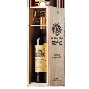 爱龙堡戴姆勒法国进口干红酒具木盒