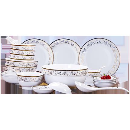雅诚德中式餐具套装家用盘陶瓷碗