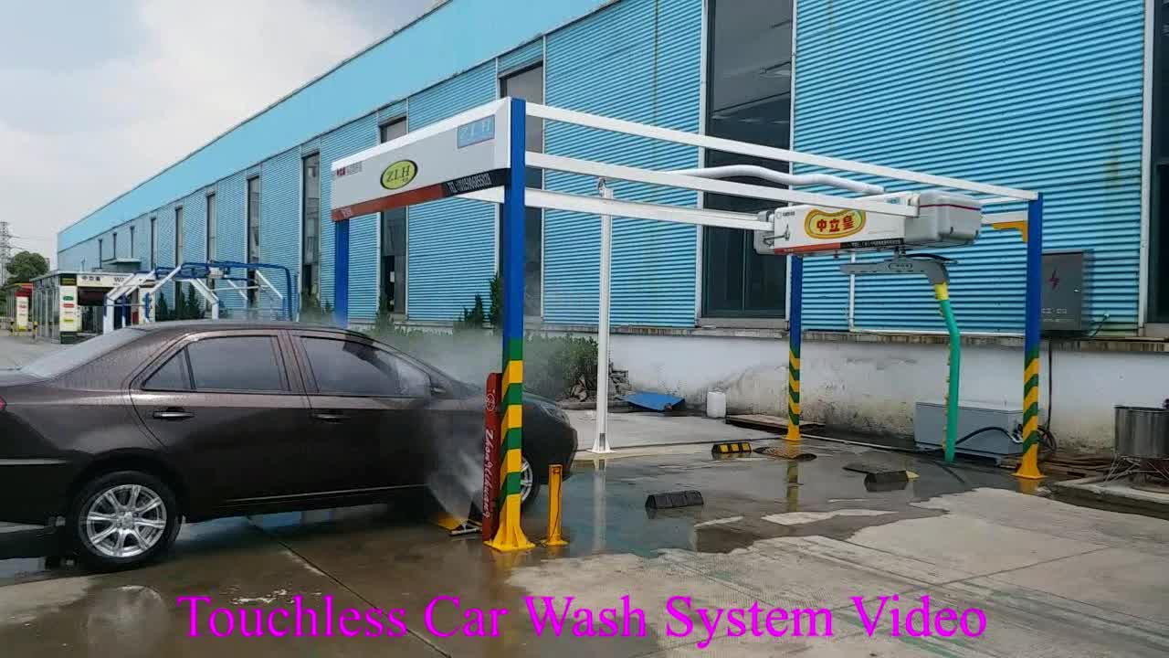 Car Wash Prices: 360 Rotating Touchless Car Wash Machine Price For Sale