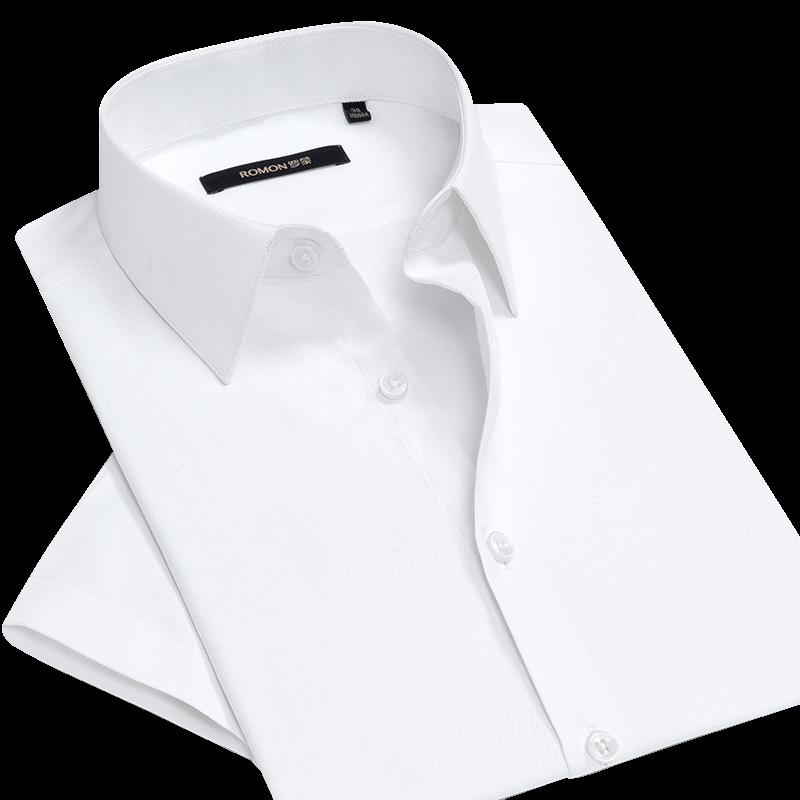罗蒙男士长袖衬衫商务职业免烫修身秋季短袖正装衬衣韩版白衬衫男