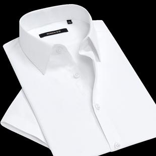 罗蒙男士长袖职业免烫修身白衬衫