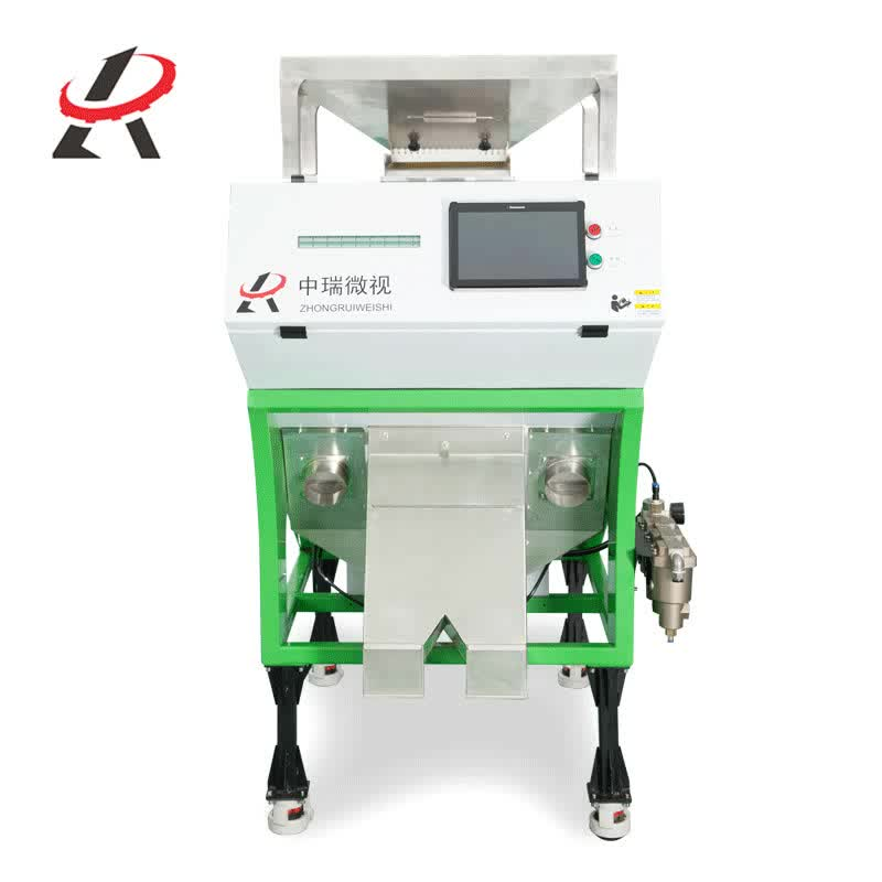 Plastic Color Sorting Machine For Sale Price,Plastic Flakes And Granules Sorting Machine