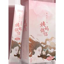 【甜蜜告白】姨妈伴侣红糖姜茶2盒