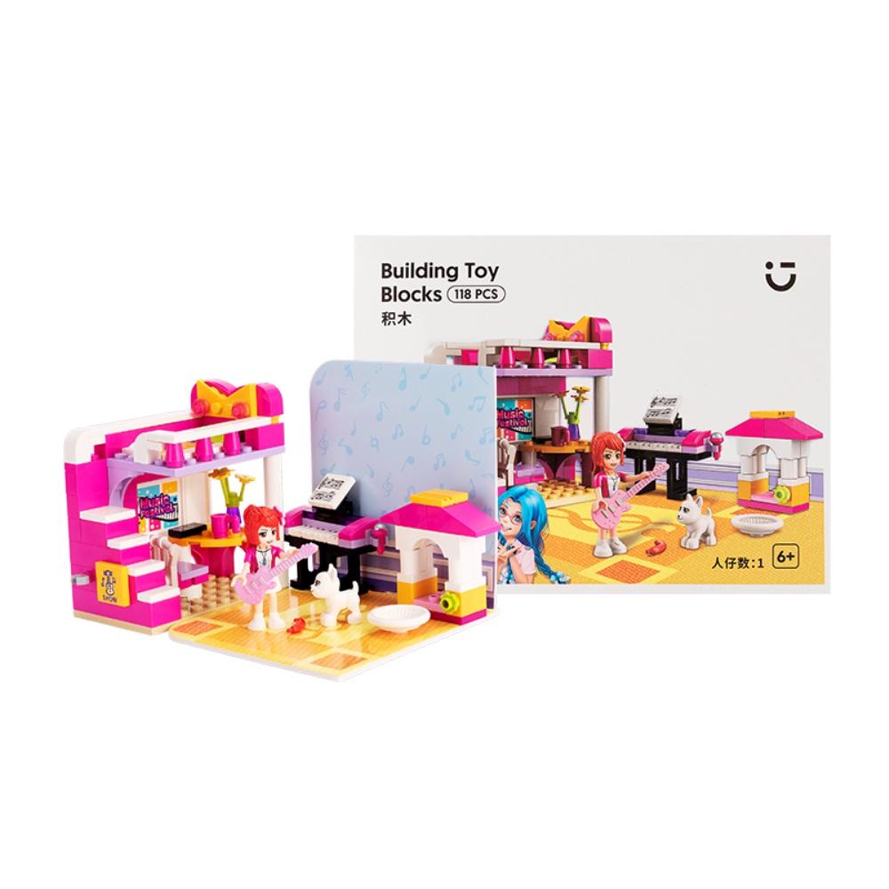 miniso名创优品儿童环保1拼装玩具怎么样