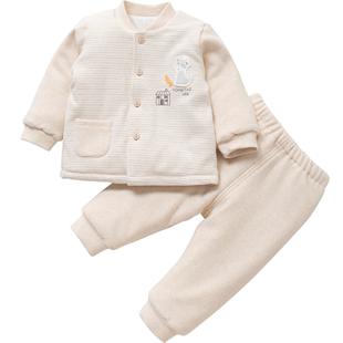 童泰宝宝衣服儿童薄棉立领对开长袖套装婴儿保暖加厚外出服秋冬装