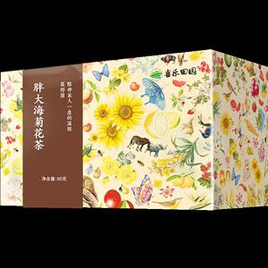 【买1送3】胖大海菊花茶罗汉果茶清火