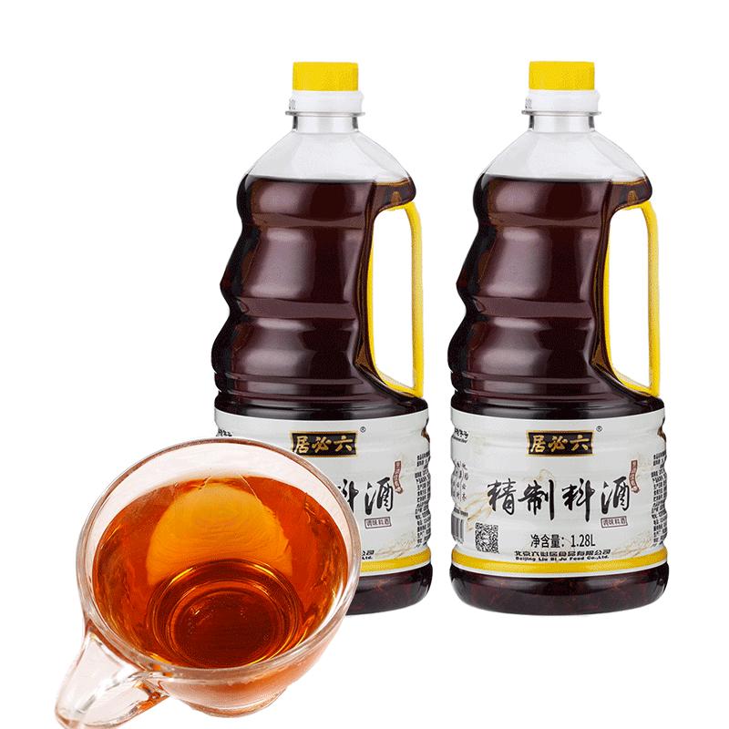 六必居精制料酒家用装厨房炒菜去腥解膻提鲜料酒包邮调味1.28L*2
