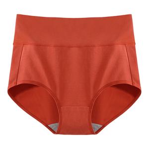 安致儿纯棉抗菌裆高腰提臀无痕内裤