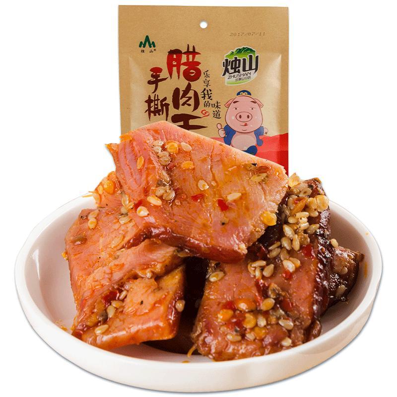 烛山手撕腊肉干特产熟食肉类猪肉干