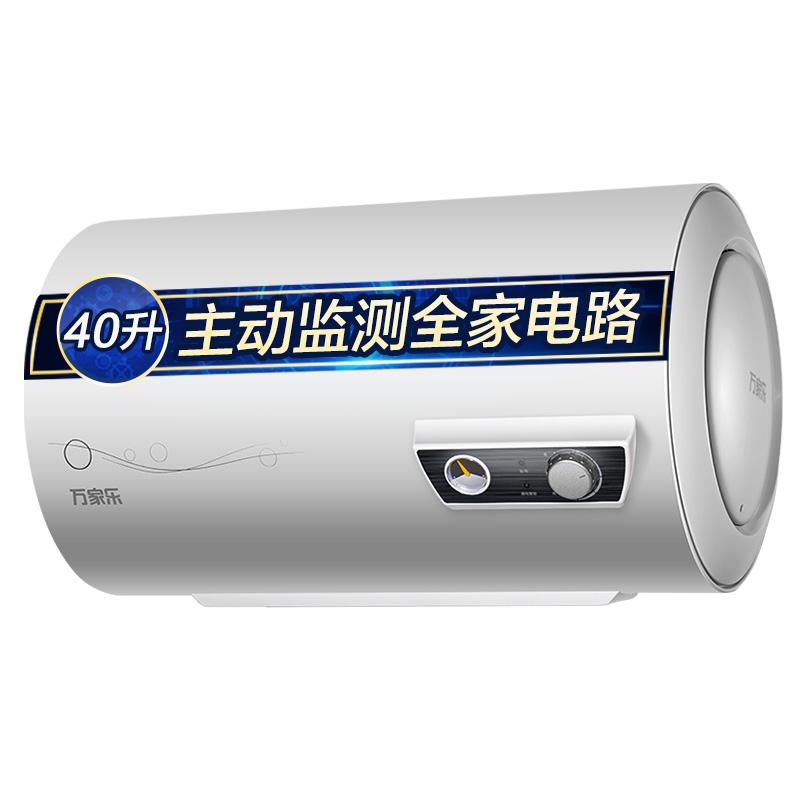 万家乐ka021b家用嵌入式天然气灶好用吗