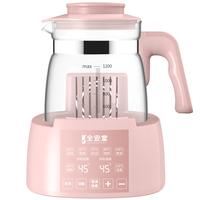 婴儿恒温调奶器智能保温冲奶温奶泡奶暖奶家用热奶电水壶热水神器
