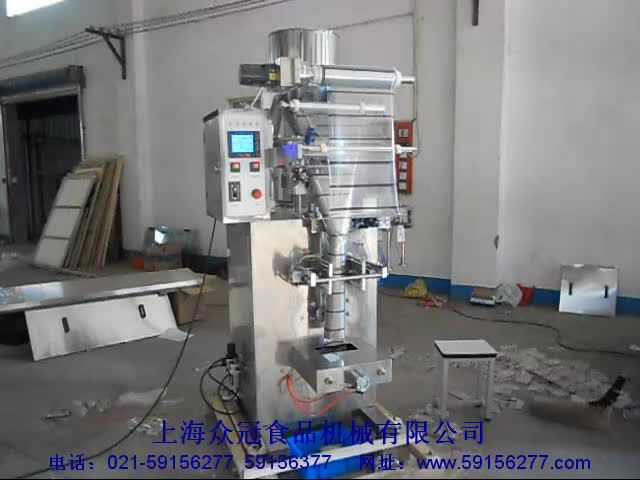 High Speed GT-480K Automatic Four Sides Food Packing Machine