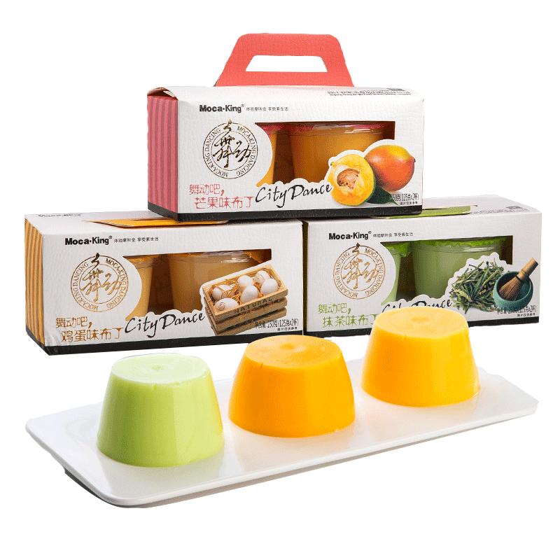 【摩咔金】酸奶布丁网红食品