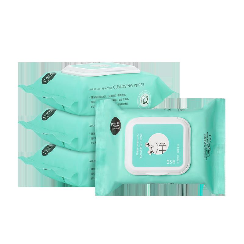 巧物志柚子卸妆湿巾 深层清洁脸部温和不刺激便携式一次性卸妆巾