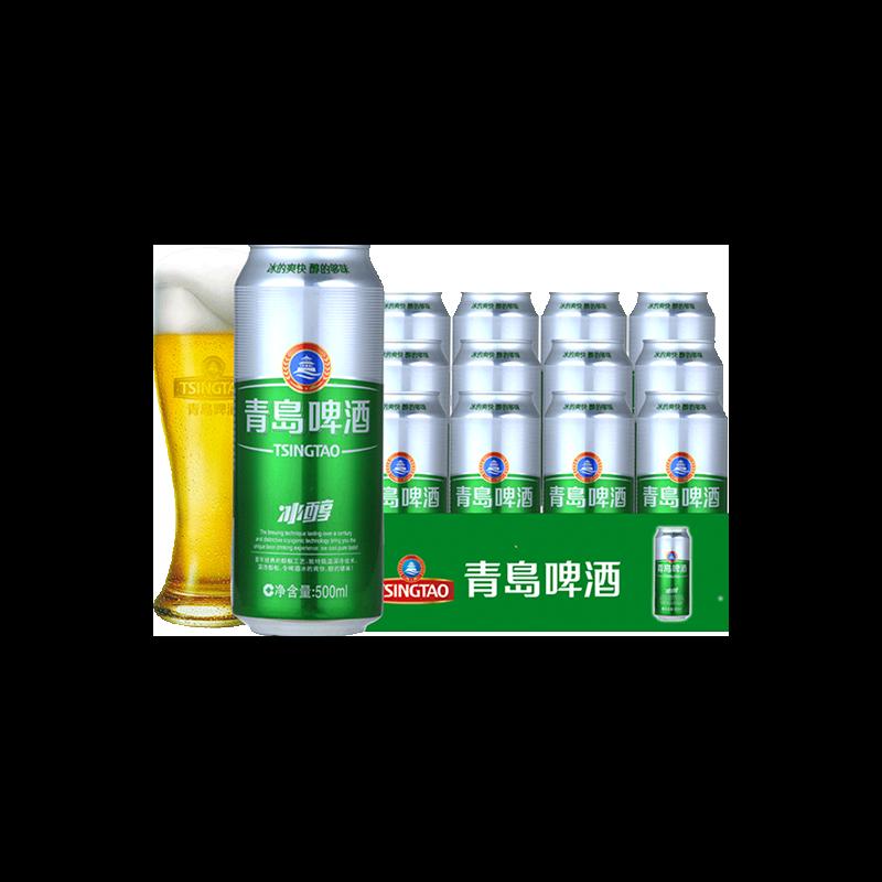 青岛啤酒 冰醇易拉罐500ml*12/听青岛整箱大罐装
