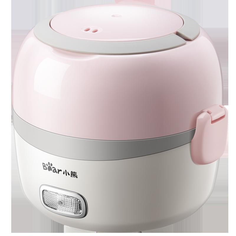 小熊电热饭盒保温可插电加热自热蒸煮热饭神器带饭锅桶上班族便携