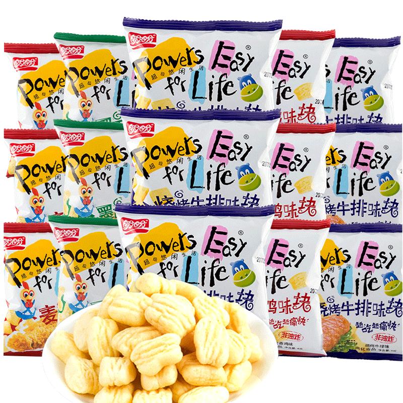 盼盼麦香鸡味块50包小包装小零食