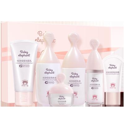 红色小象孕妇专用护肤品套装哺乳期水乳化妆品旗舰店补水保湿正品