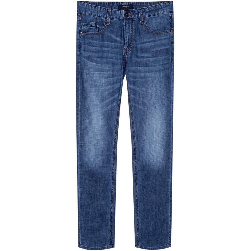 HLA海澜之家牛仔裤2020春季新品