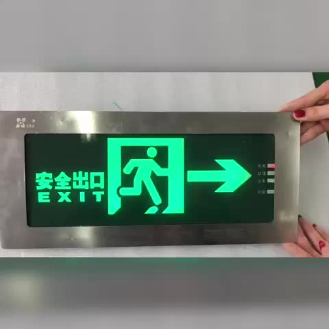 LST Wholesale IP65 exit sign with battery backup led sign lights