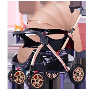 推车床两用可坐可躺高景观婴儿车