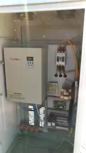 Sanch S2800 0.75kw~315kw sensorless vector control 3 phase 380v ac variable frequency inverter for induction motor