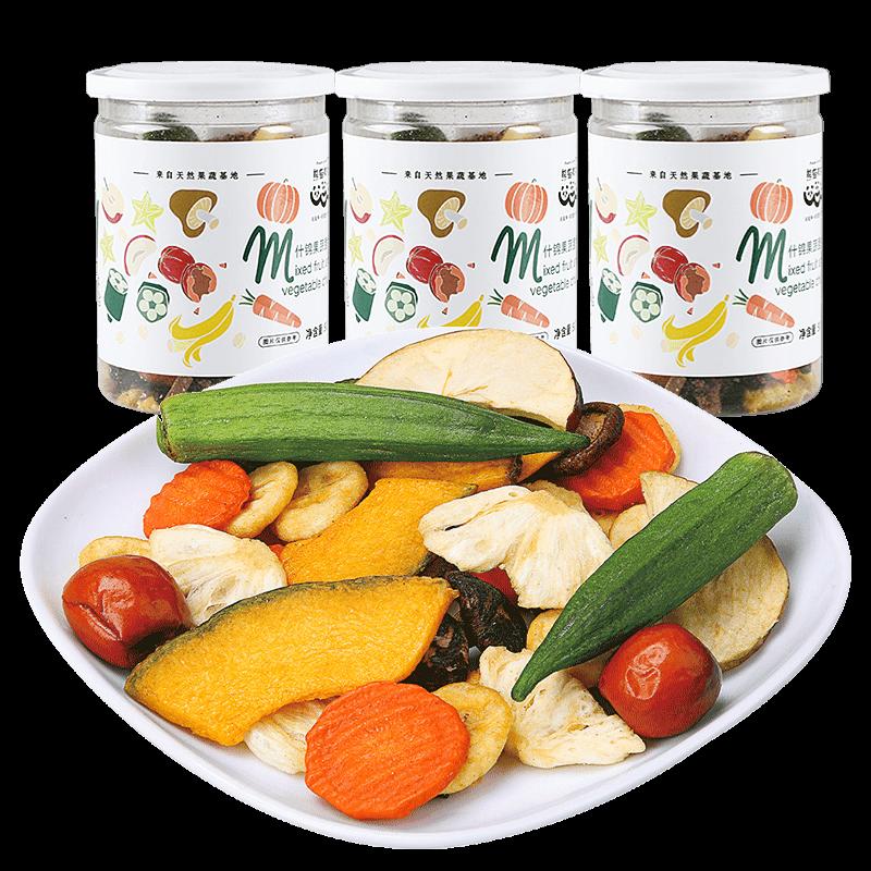 熊猫有礼果蔬干脱水即食水果干脆片