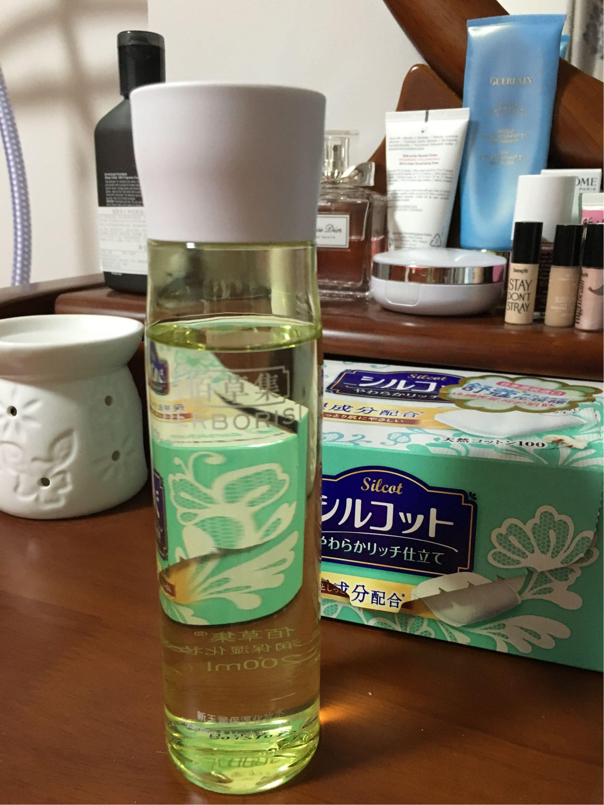 佰草集新玉润保湿化妆水