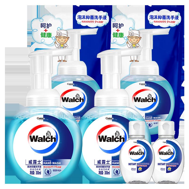 Walch/威露士泡沫抑菌洗手液300mlx2+袋装300mlx2+洁手液20mlx2