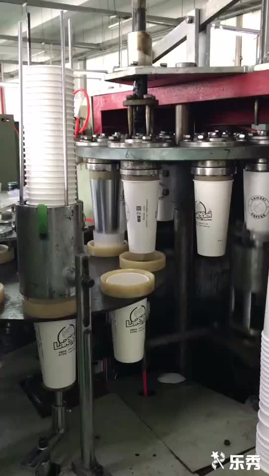 Fully stocked biodegradable ripple paper cup