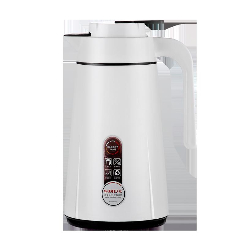 沃米保温壶家用保温水壶大容量欧式暖水瓶结婚暖壶红色暖瓶热水瓶