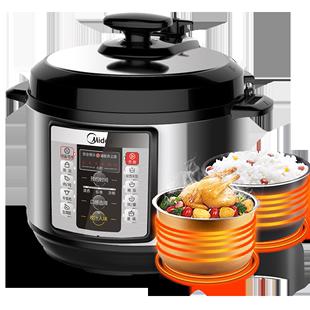 美的5升l电压力锅家用智能高压饭煲饭锅