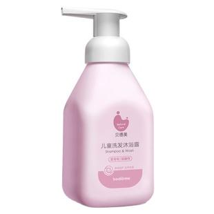 贝德美洗发沐浴二合一宝宝洗发水