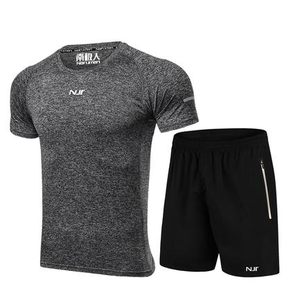 南極人運動套裝籃球透氣短袖速干