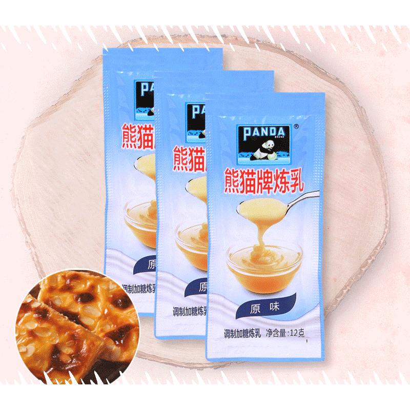熊猫牌炼乳小包装30袋*12g炼奶包邮家用袋装馒头蘸酱蛋挞烘焙原料