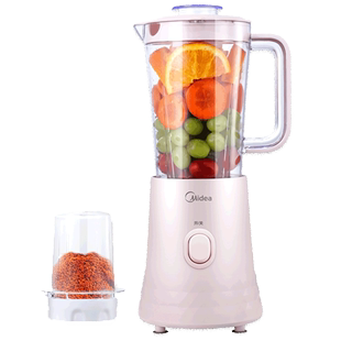 Automatic multi function portable Juicer