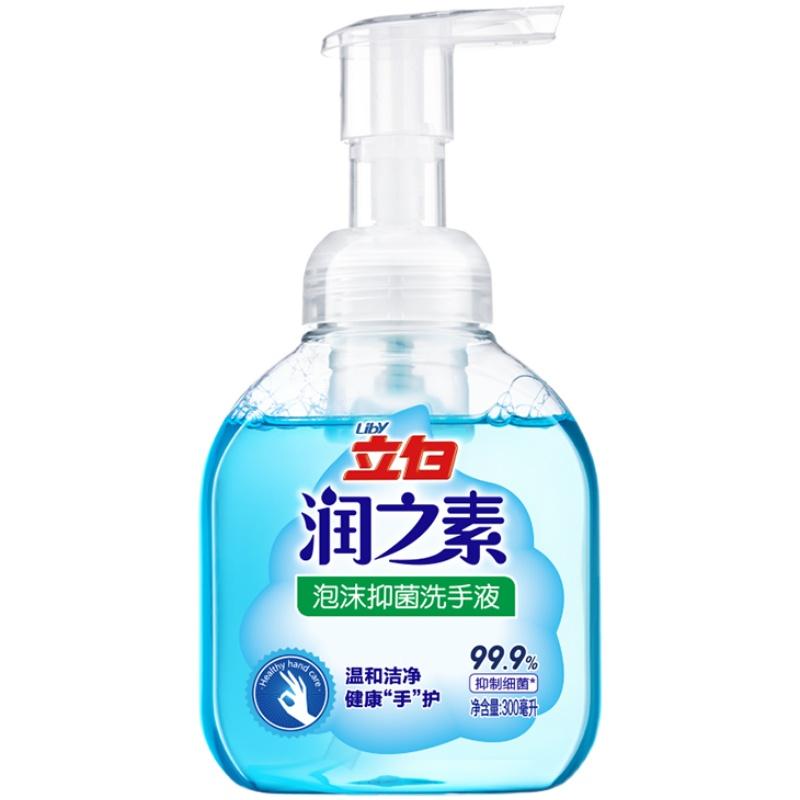 立白润之素99.9%泡沫抑菌洗手液怎么样