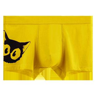猫人男士纯棉透气卡通个性四角裤头