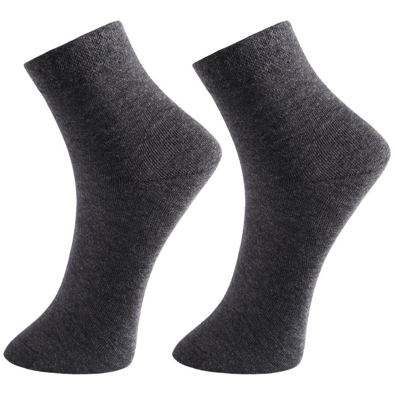 15双南极人袜子男短袜夏季中筒袜纯棉袜夏天薄款船袜防臭全棉透气