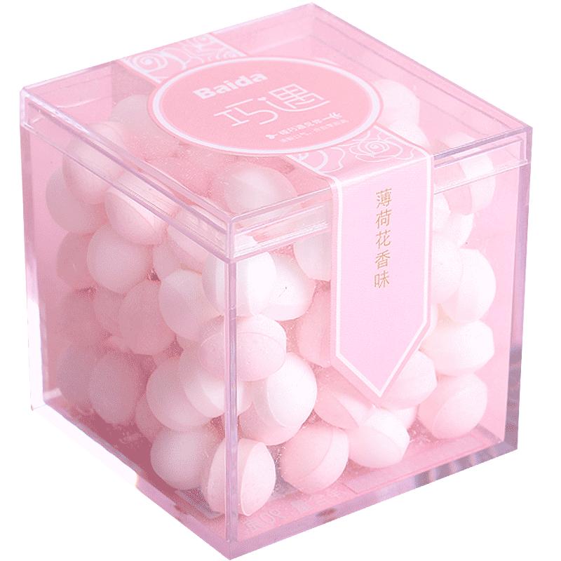 【拍2件!】网红香体糖接吻约会持久清新薄荷香口糖少女学生糖果
