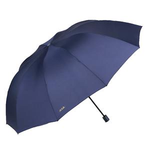 天堂傘大號男女三人晴雨兩用遮陽傘