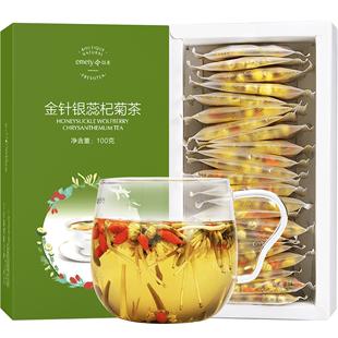 【以美】枸杞菊花茶金银花清润败火茶