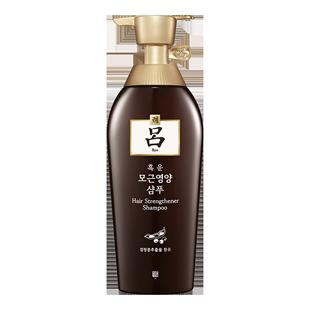 【爱茉莉】韩国Ryo棕吕洗发水500ml