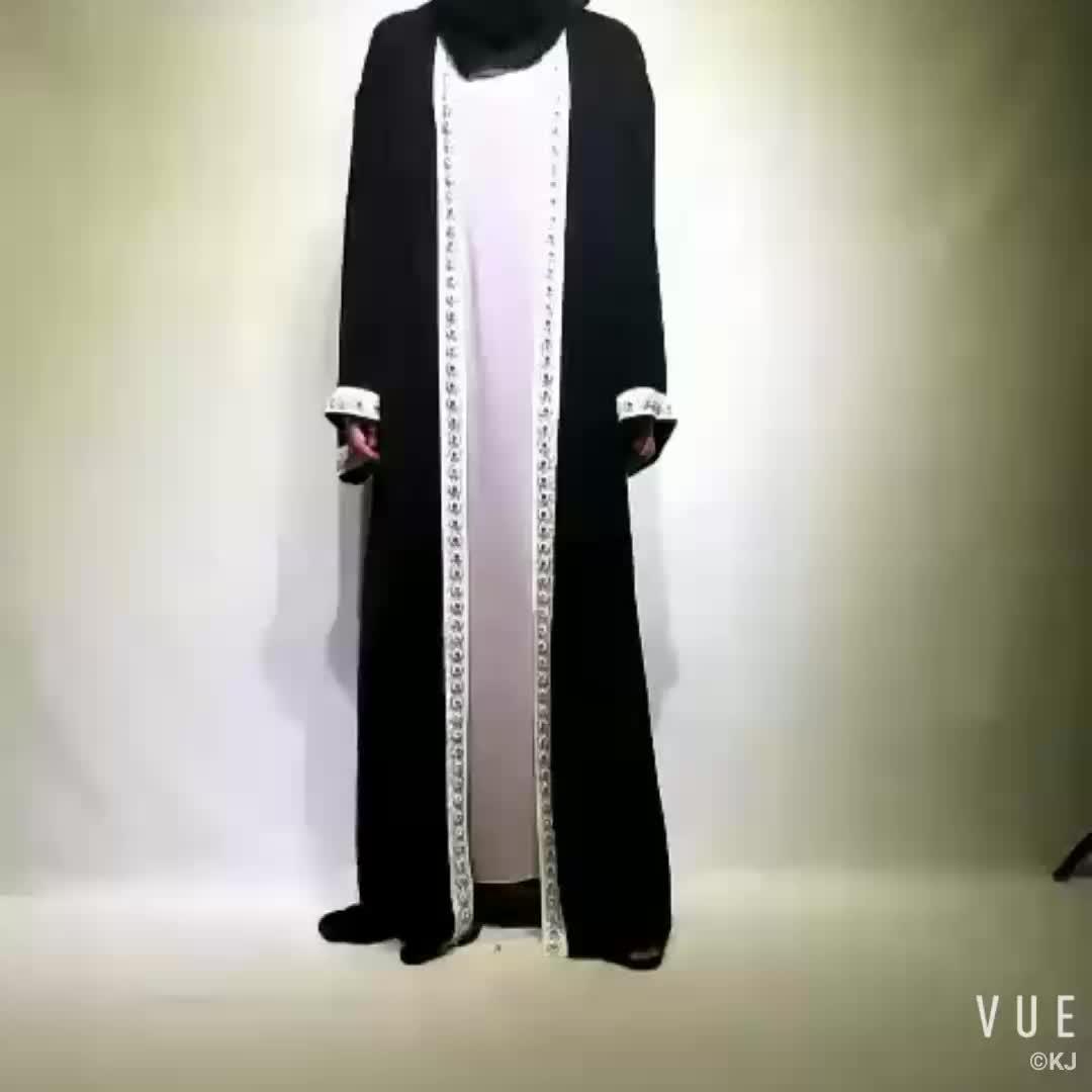 designer burqa beading muslim jilbabs for women